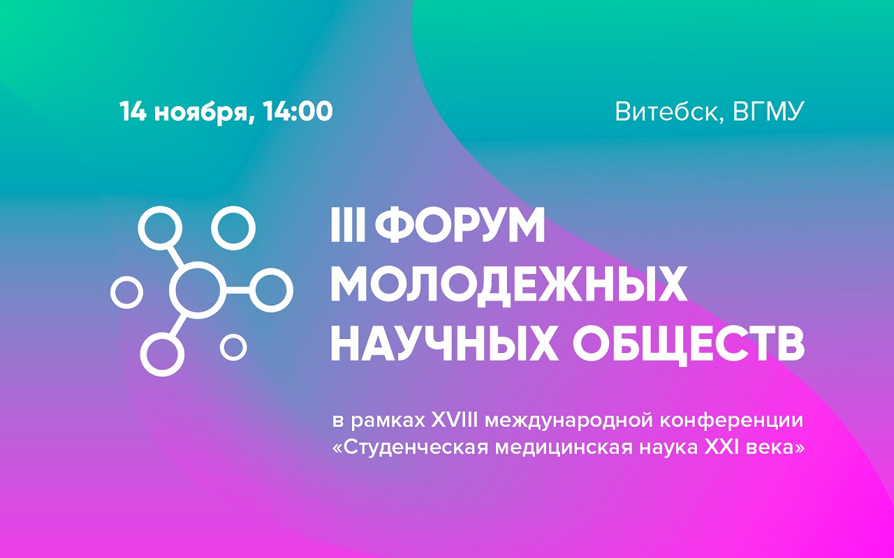 тгму владивосток официальный сайт расписание занятий
