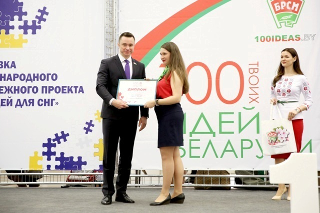 100 day for belarus 2