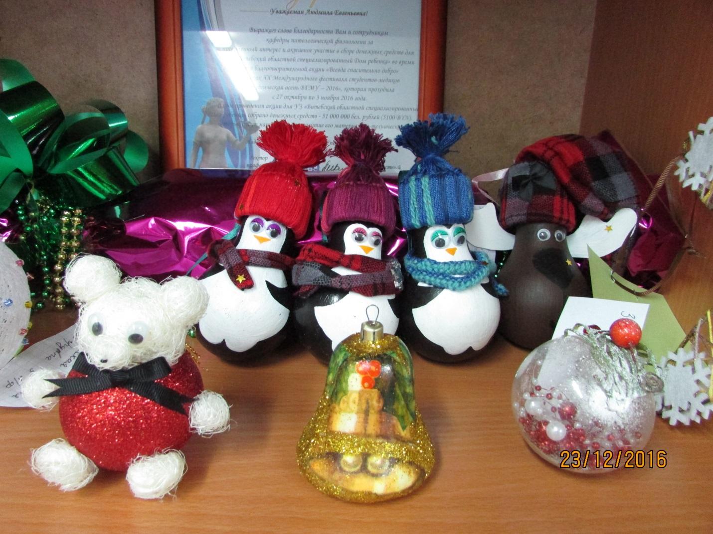 Новогодние игрушки своими руками на конкурс своими руками