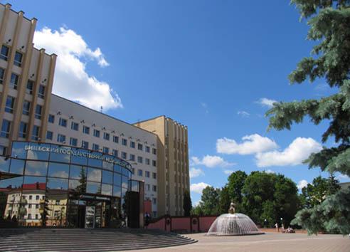 План приема в витебский медицинский университет куплю лом черных металлов в Косяево