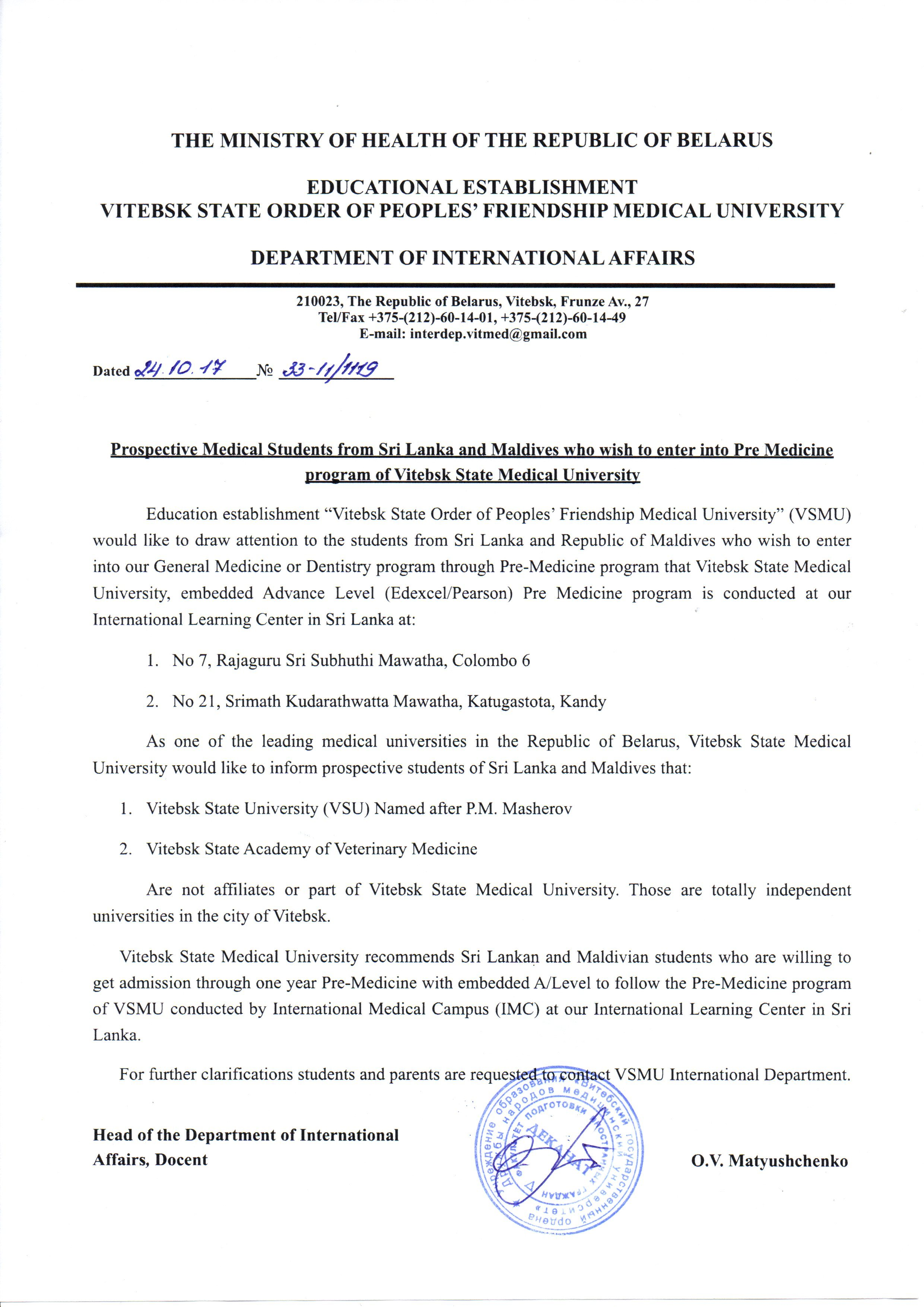 Admission vitebsk state order of peoples friendship medical to prospective medical students and parents from sri lanka and repubpic of maldives stopboris Choice Image