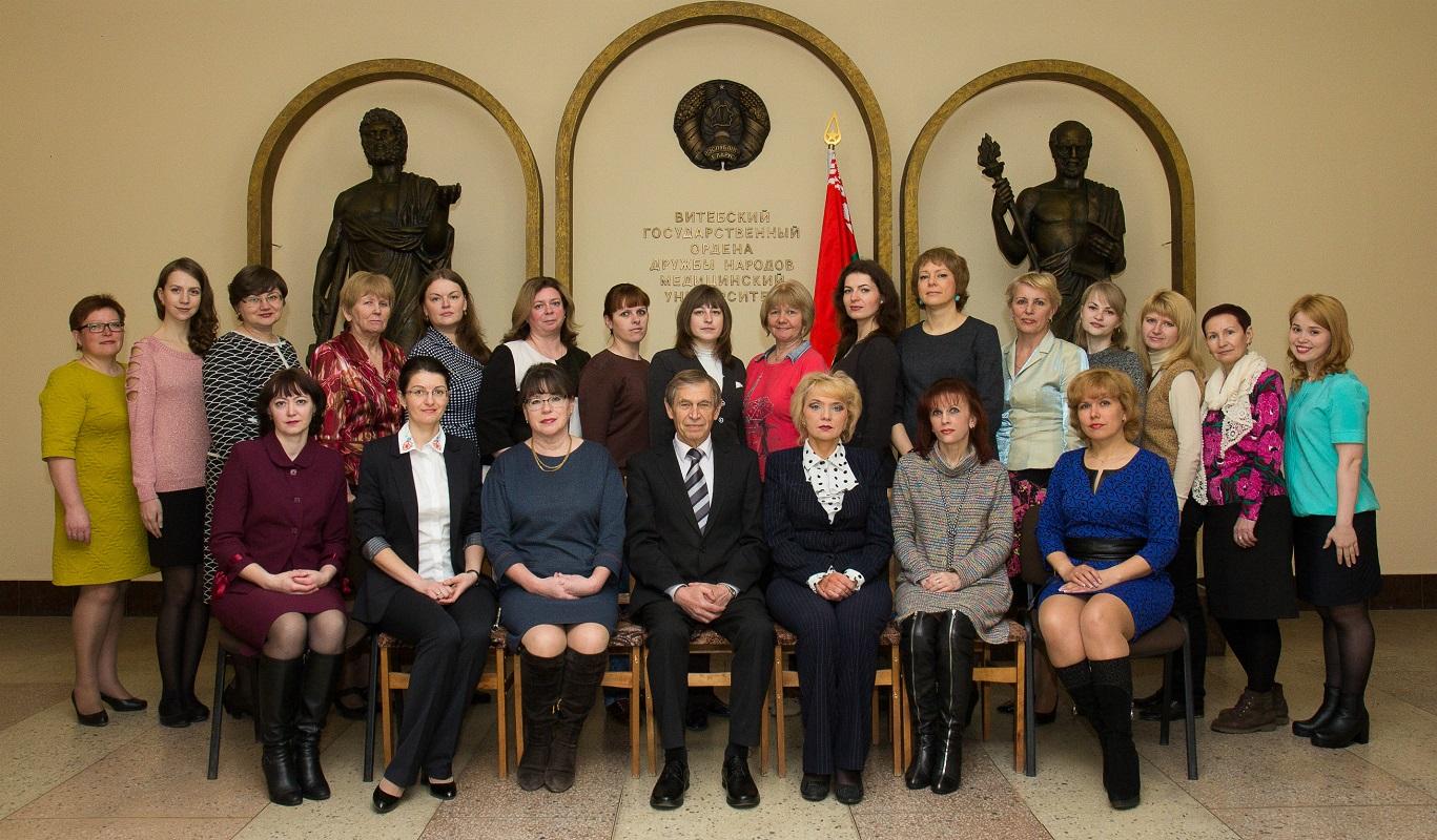 Довузовской подготовки Витебский государственный ордена Дружбы  ФПДП общая фотография