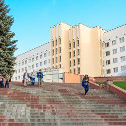 План приема в витебский медицинский университет дюраль цена в Ступино